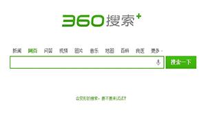 360安全网址专题