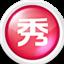 美图秀秀 6.0.1.6 正式版