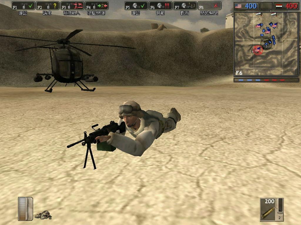 战地伊拉克
