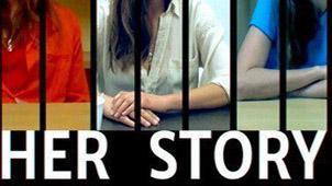 她的故事专题