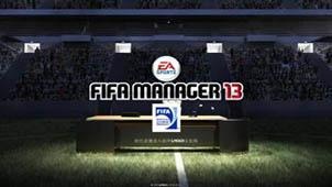 FIFA足球经理大全