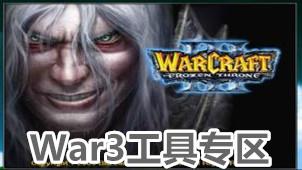 war3下载