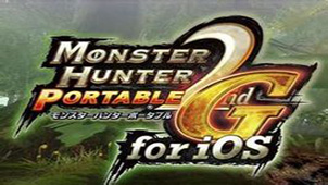 怪物猎人p2g专题