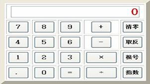分数计算器在线使用专题