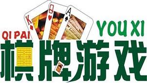 棋牌游戏网专题