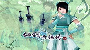 仙剑奇侠传4修改器