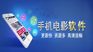 手机mp4电影下载