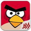 愤怒的小鸟2攻略...