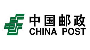 中国邮政编码大全