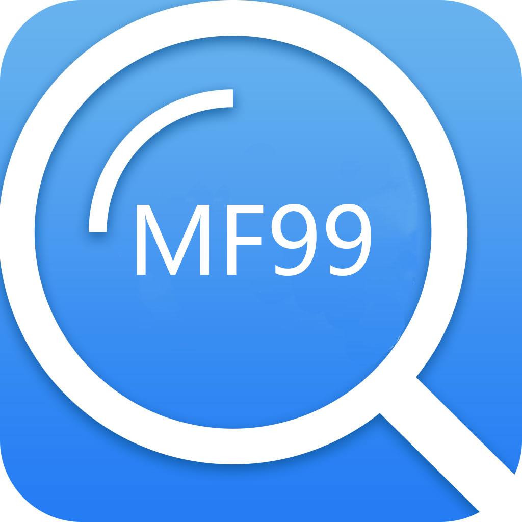 MF99常用信息查询系统 2.0 正式版