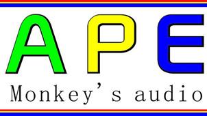 APE文件工具专区