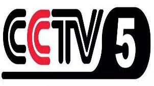cctv5官网