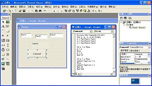 vb编程软件专题