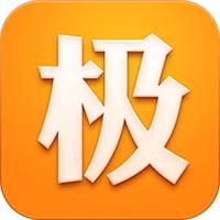 极品列车时刻表 2015.01.16 最新版