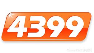 游戏4399大全