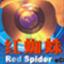 红蜘蛛多媒体网...