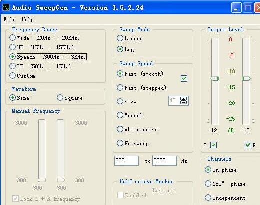 SweepGen(音频信号发生器)