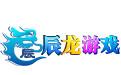 辰龙游戏中心