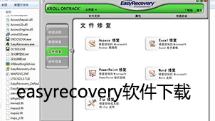 easyrecovery188bet188bet官网