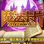 QQ魔法卡片 官方版