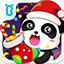 欢乐圣诞 HD-宝...