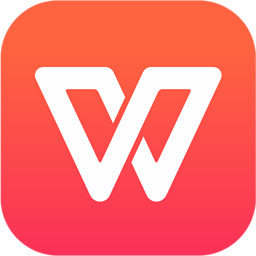 WPS Office 2005教程