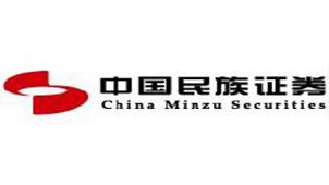 中国民族证券专题