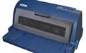 中盈NX-635y打印机驱动