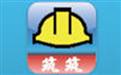 安防公司项目管理软件
