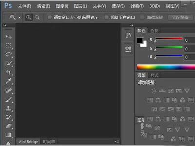 photoshop视频教程之FIF