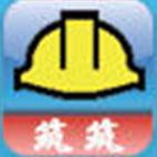 安防公司项目管理软件 1.4 免费版