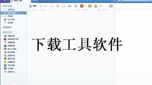 下载百胜棋牌官网百胜线上娱乐