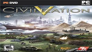 文明5汉化