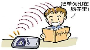 轻松背单词百胜线上娱乐专题