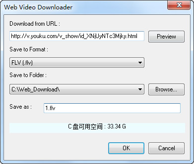 WebVideoDownloader(网页视频下载)