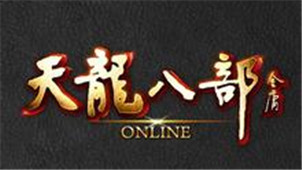 天龙八部游戏专区