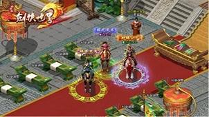 剑侠世界2官网大全