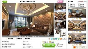 室内装修设计百胜线上娱乐