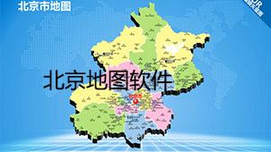 北京地图软件下载