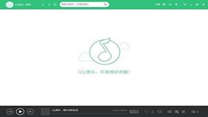QQ音乐HD大全