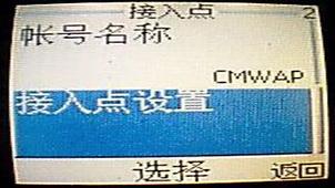 cmwap是什么意思