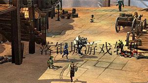 落银城游戏软件
