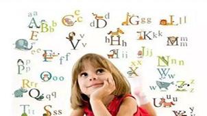 儿童英语学习大全