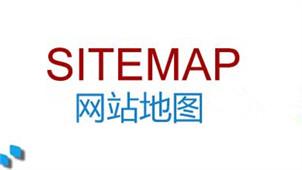 网站地图专区