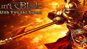 火与剑专题