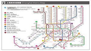 上海地铁线路图最新