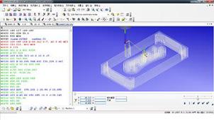 数控编程软件专题