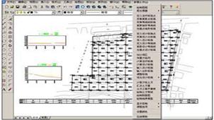 土方工程量计算软件专题