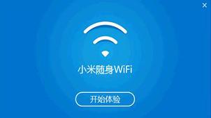 小米wifi驱动专题
