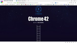 360浏览器下载官方大全